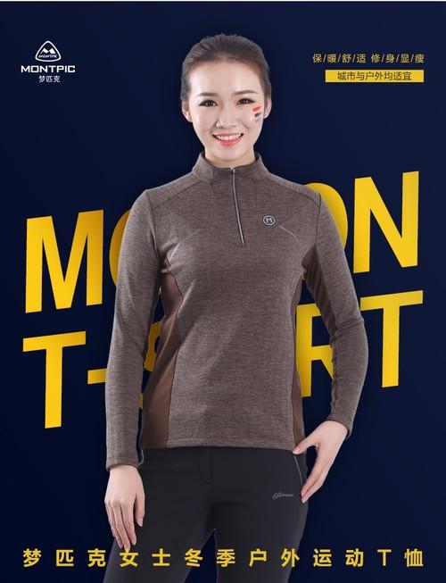 女士冬季都市户外轻户外运动T恤WTSJ84806