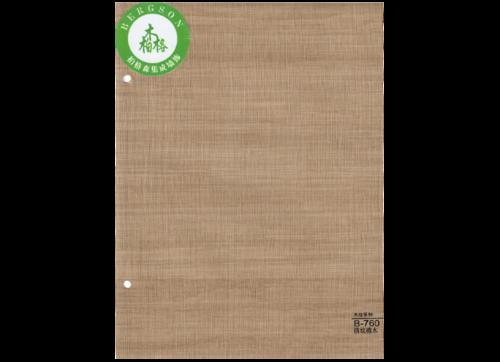B760-横纹橡木