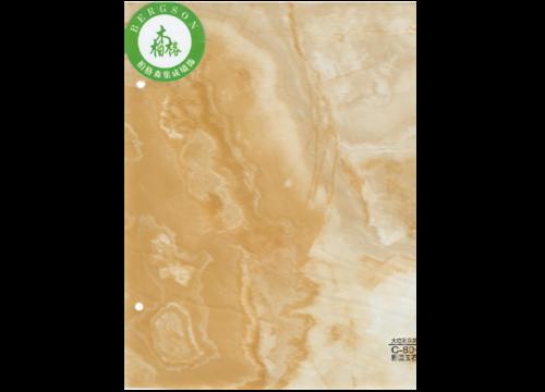 C803-新疆玉石