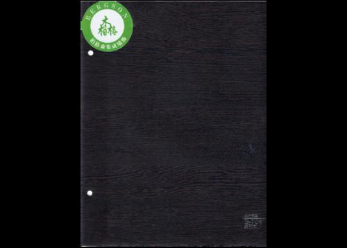 B704-黑檀木