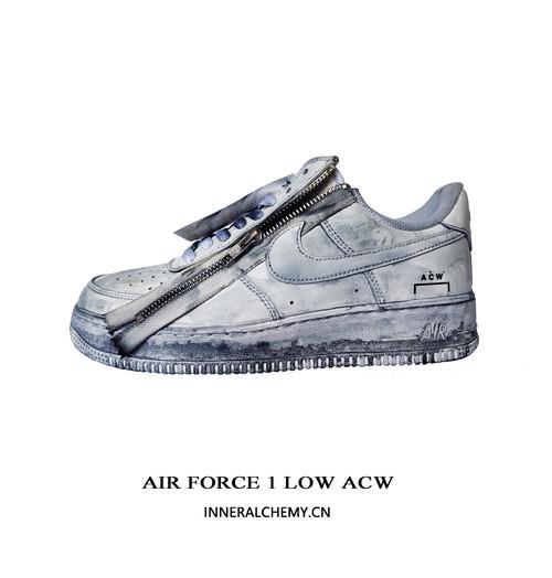 inneralchemy AF1 ACW(灰蓝色)