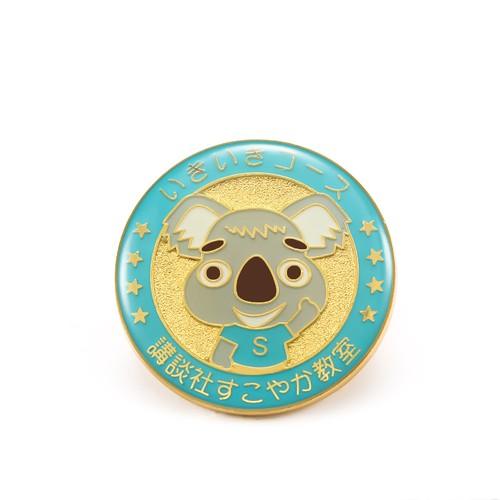 metal butterfly promotional soft enamel wholesale keychain pins metal custom logo lapel pin key rin
