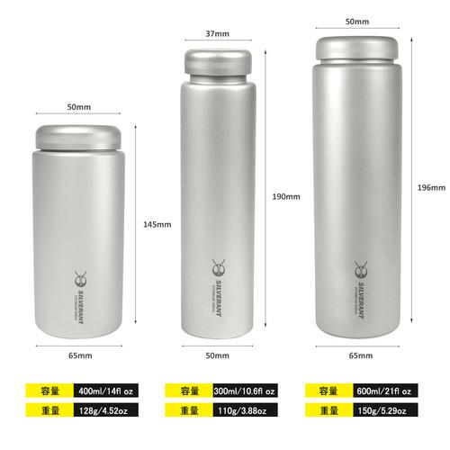 纯钛广口水壶