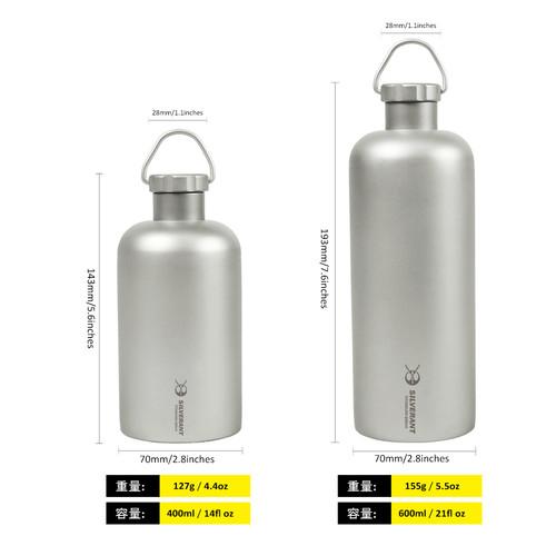 纯钛小口瓶
