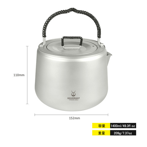 纯钛烧水壶