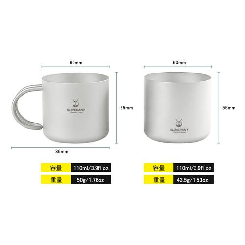 纯钛咖啡杯