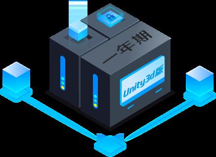 Virbox Protector Unity3D版-一年期