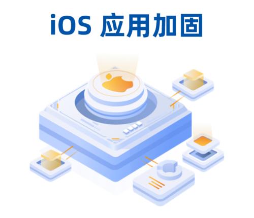 iOS 移动加固-按月订阅