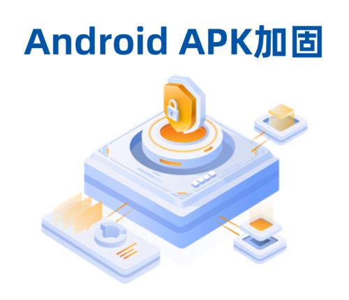 Android-apk 版 按月订阅