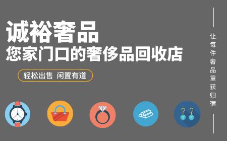 重庆大渡口区上门收手表-大渡口区哪里回收名表-大渡口区手表回收