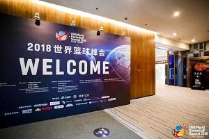 FIBA World Basketball Summit held in Xi'an