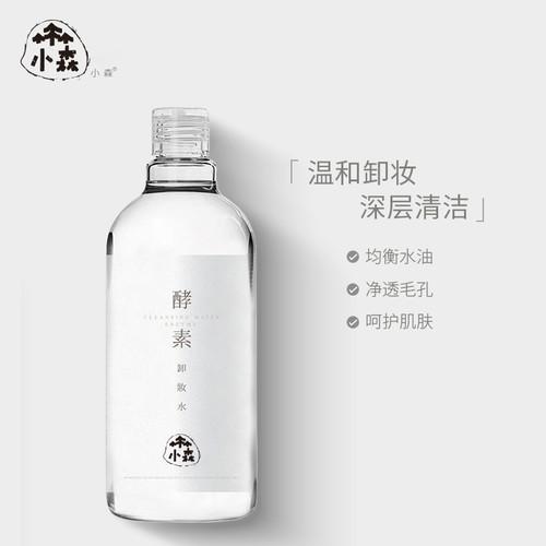 小森酵素卸妆水500ml