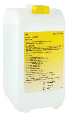 柠檬酸消毒液C液