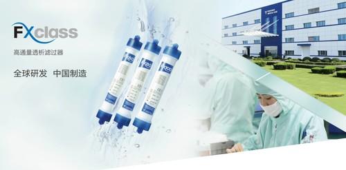 血液透析滤过器