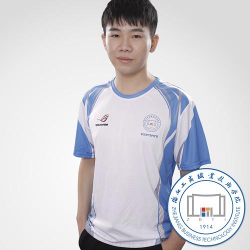 浙江工商职业技术学院 电竞校队比赛服T恤