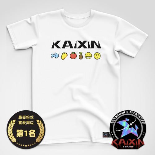 KAIXIN开心emoji创意T恤