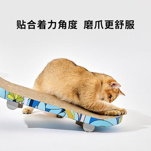 【小佩宠物滑板猫抓板】