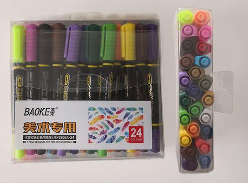 Waterbased pen Dual Tips Marker Pen 24 colors pack
