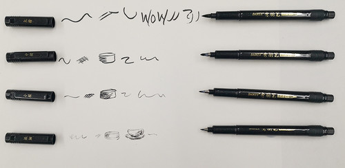 Sumi style Calligraphy Pens