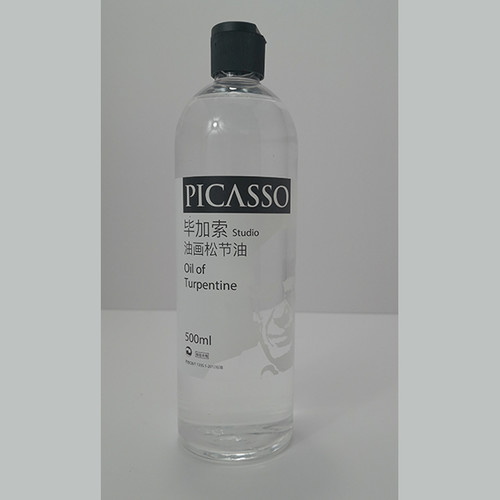 Terpentine for Artists 500ml
