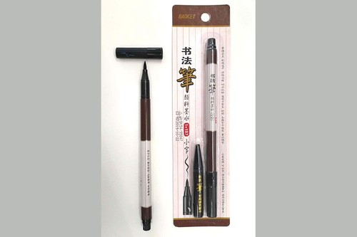 Sumi/Calligraphy Brush Drawing Pen with additional ink.