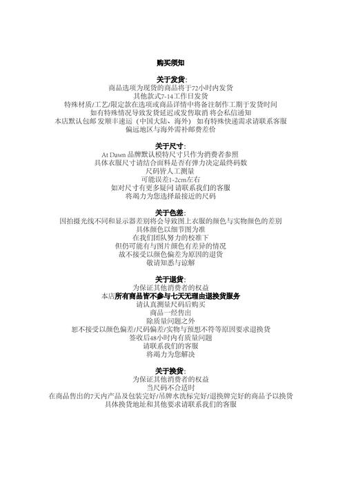 SS2020 中式花苞裙 郁金香蓝