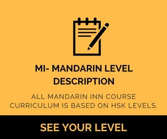 MI- mandarin level description