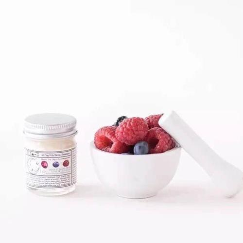 Brooklyn Herborium VC野莓精华面膜